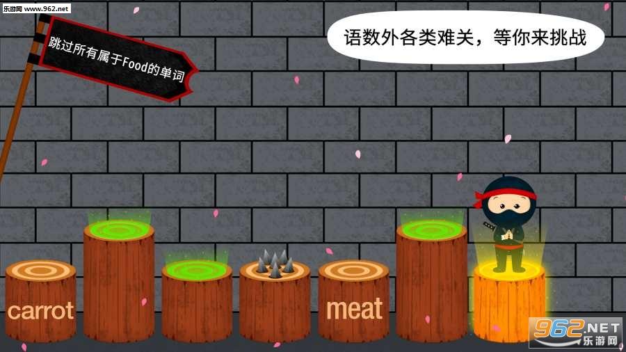 阳阳忍者学校小学版v2.5.1截图0
