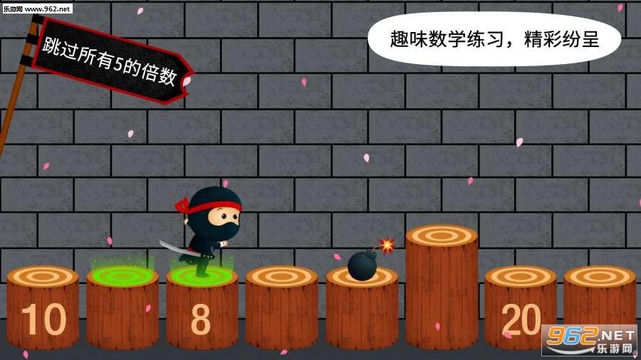 阳阳忍者学校小学版v2.5.1截图1