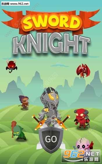 剑骑士王座归来无限钻石破解版v2.0_截图