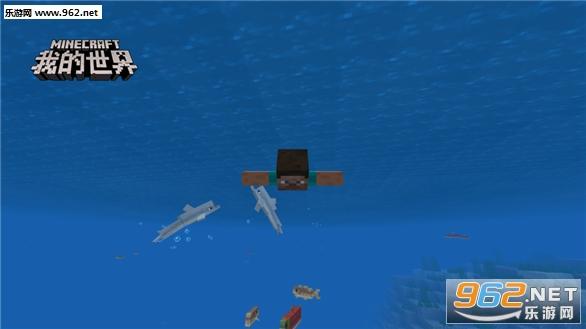 我的世界海洋版本下载|网易我的世界海洋版下载_乐游