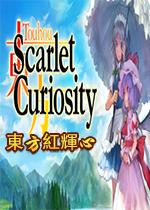东方红辉心(Touhou: Scarlet Curiosity)