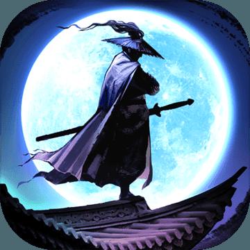 不败武侠安卓版v1.23.10