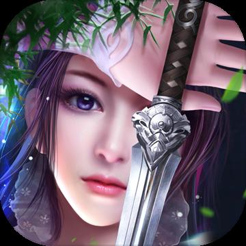 一剑问情苹果版v1.0