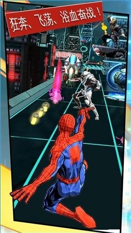 蜘蛛侠:极限免谷歌版v4.3.1c截图0