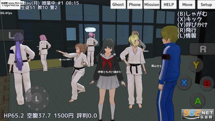 校园女生模拟器无广告破解版v1.0截图0