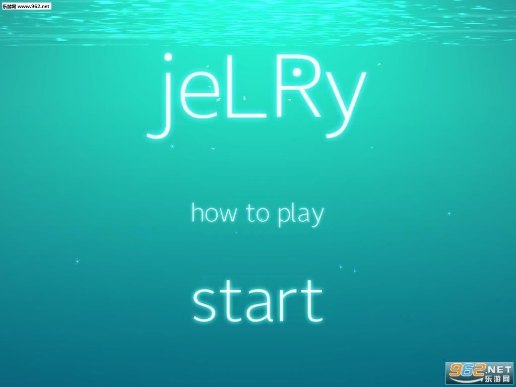 果冻水母jeLRy安卓版v1.0_截图0