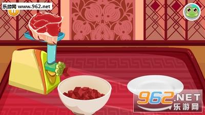 中华美食制作官方版v1.1截图1