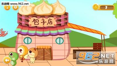 中华美食制作官方版v1.1截图0