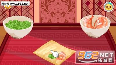 中华美食制作官方版v1.1截图3