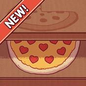 可口的披萨美味的披萨破解版v2.0.1