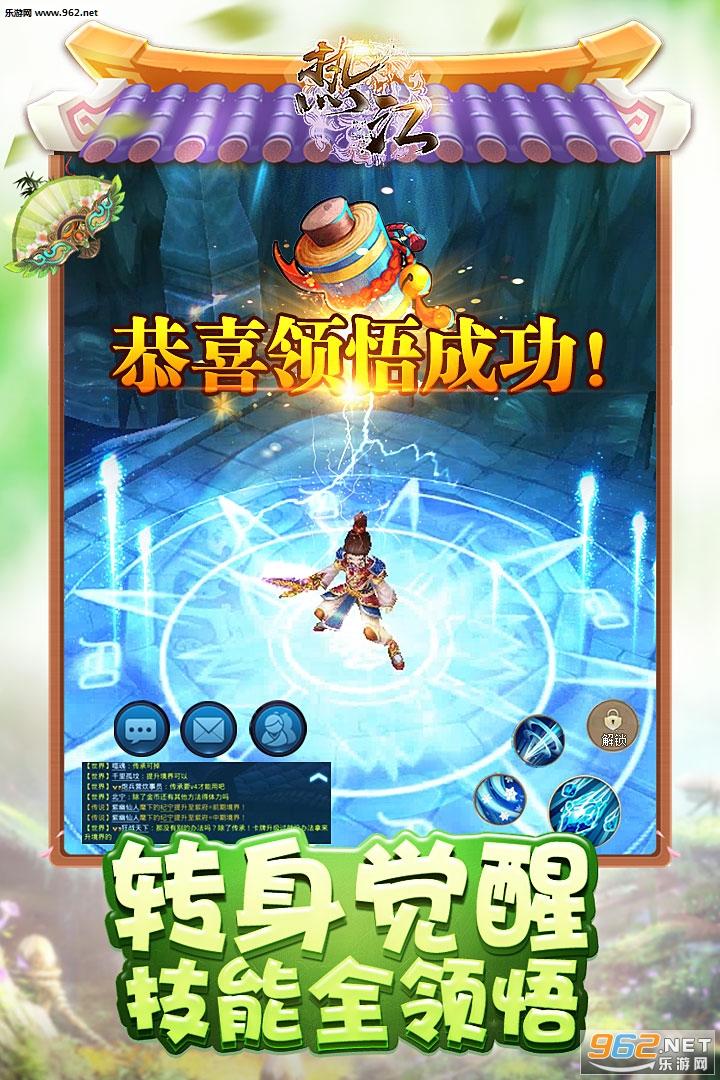 热江福利版v2.0截图1