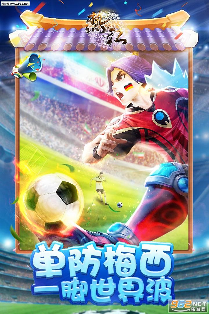 热江福利版v2.0截图3