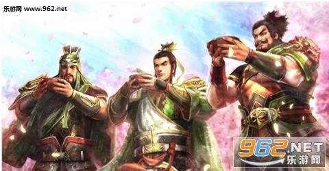 三国志14中文版v10.2截图0