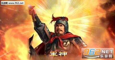 三国志14中文版v10.2截图1