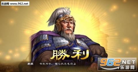 三国志14中文版v10.2截图3