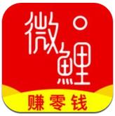 微鲤看看安卓版v1.1.1