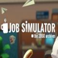 工作模拟器汉化版