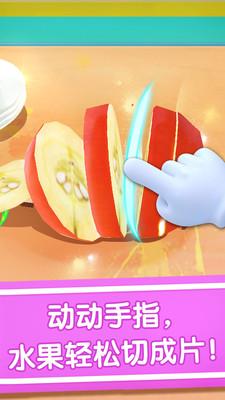 宝宝冰淇淋工厂官方版v9.26.00.00截图1