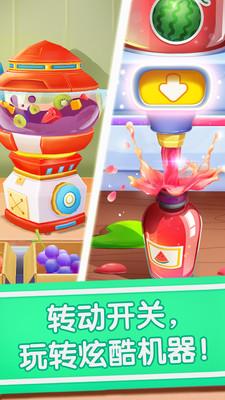 宝宝冰淇淋工厂官方版v9.26.00.00截图2