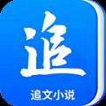 追文小说appv5.8.7