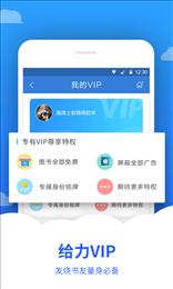 追文小说appv5.8.7_截图