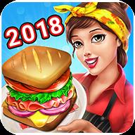 餐车厨师:烹饪无限金币版v1.4.2