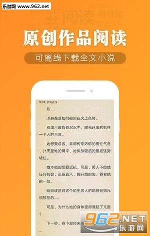 幽兰小说安卓版v1.4.1_截图