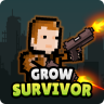 成长幸存者4.6内购破解版