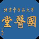 国医堂医生app