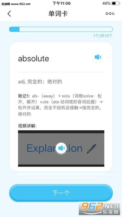 真�W�卧~appv1.0_截�D0