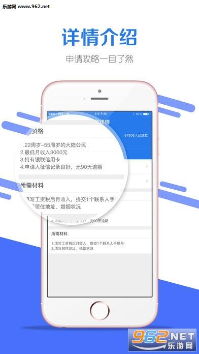 快借王安卓版v1.0.3_截图