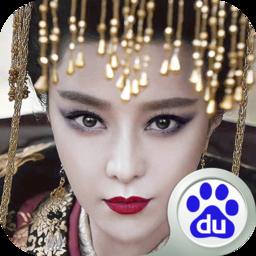 文明霸业手游官方最新版v3.1