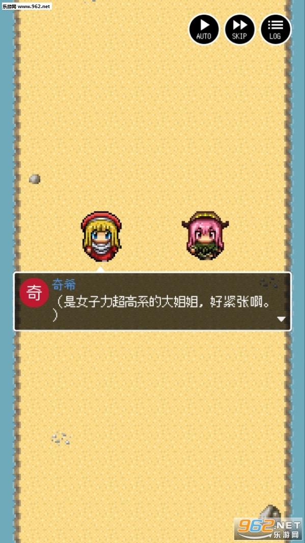 勇者27岁单身汉化版v1.0.3截图0