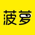 菠萝bolo安卓版v4.0.0