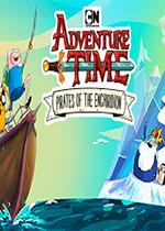 探险时光:海盗手册