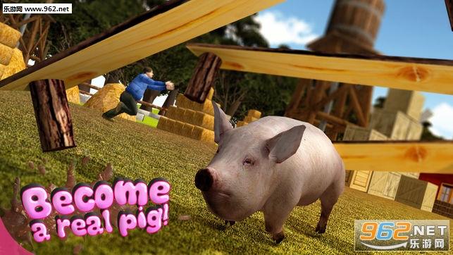 小猪模拟器游戏v1.01_截图0