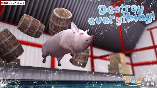 小猪模拟器游戏v1.01_截图1