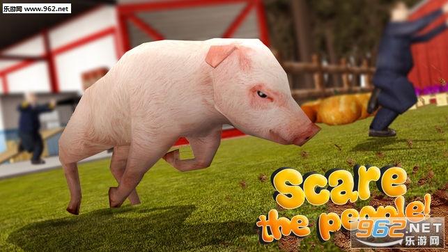 小猪模拟器游戏v1.01_截图4