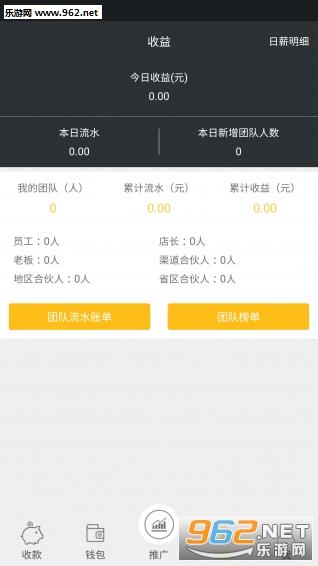 麦子巴巴appv1.7_截图