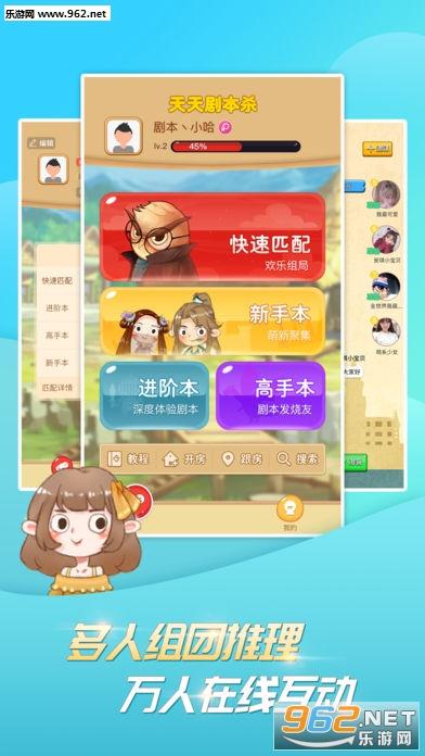 """天天�""""��app�O果版v1.1_截�D0"""