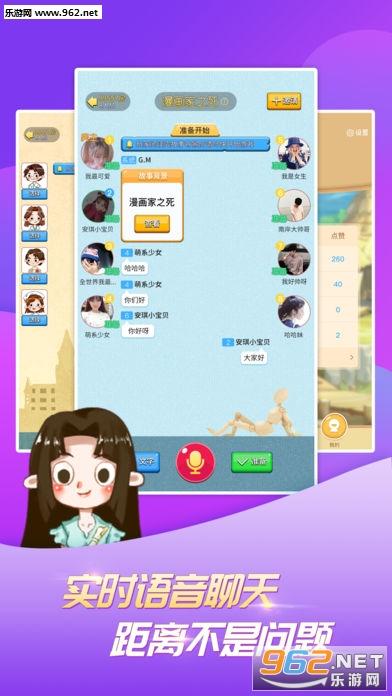 """天天�""""��app�O果版v1.1_截�D1"""