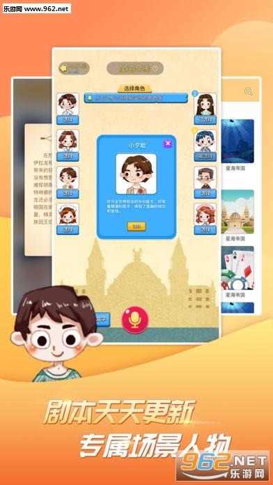 """天天�""""��app�O果版v1.1_截�D2"""