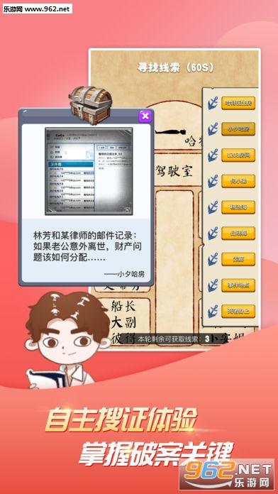 """天天�""""��app�O果版v1.1_截�D3"""