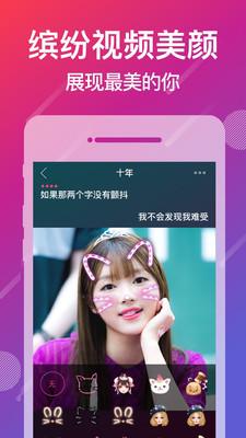 爱唱appv8.3.7.5截图1