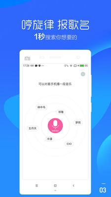 手机铃声app7.1.33_截图2