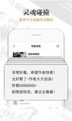 云栖小说安卓版v1.0.3_截图