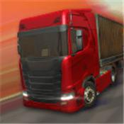 欧洲卡车司机联机版