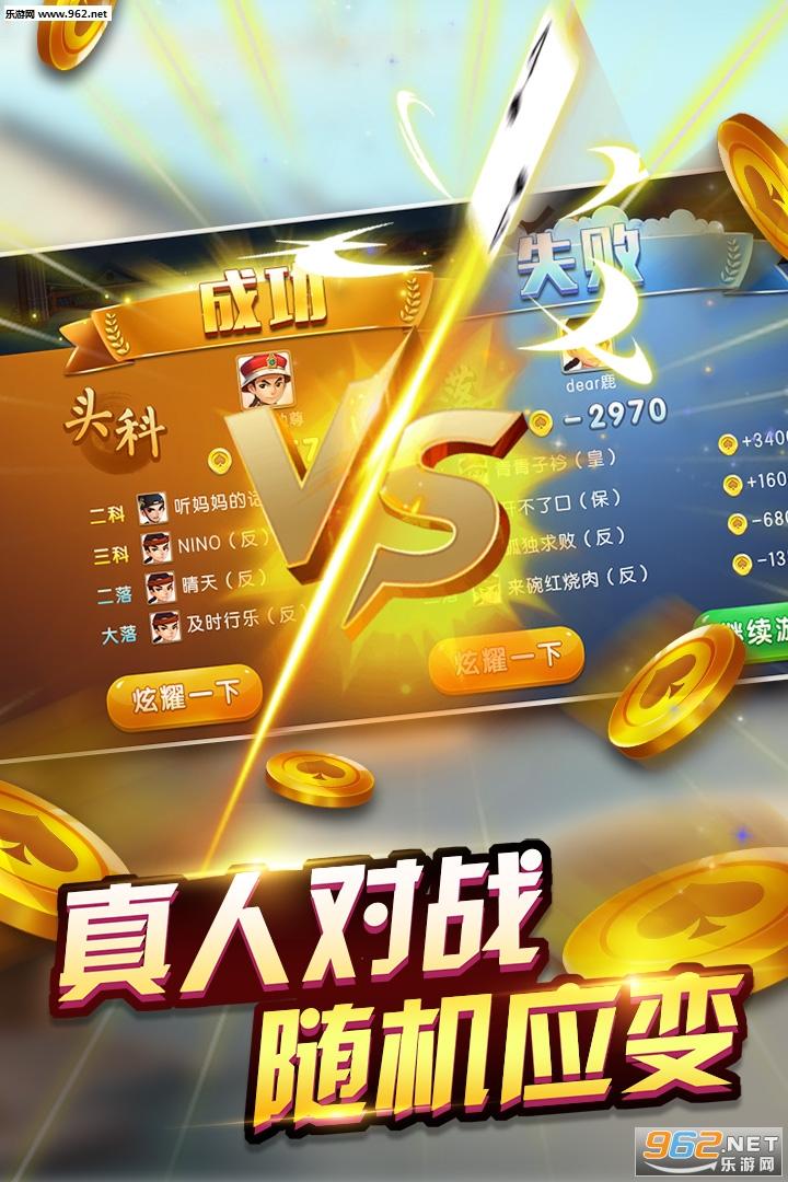 边锋保皇手机版v1.0.0_截图3