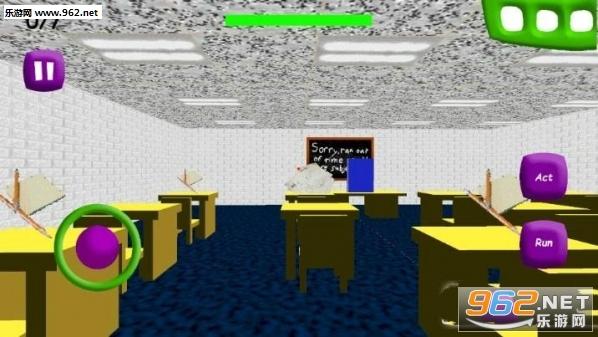 逃出魔性学校安卓版v1.9.7_截图