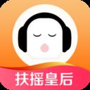 懒人听书-小说电台app